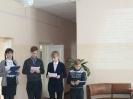 «Присоединение Крыма к России»_3