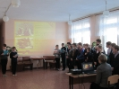 День памяти о россиянах,  исполнявших служебный долг за пределами Отечества _2